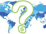 Mystery Skype: Where in the World are YOU?