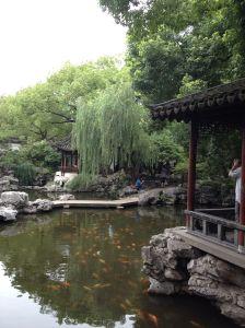 Shanghaigarden